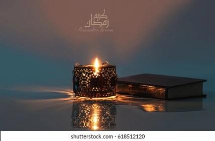 Wallpaper Cartoon Islamic Girl Ramadan Images Stock Photos Amp Vectors Shutterstock