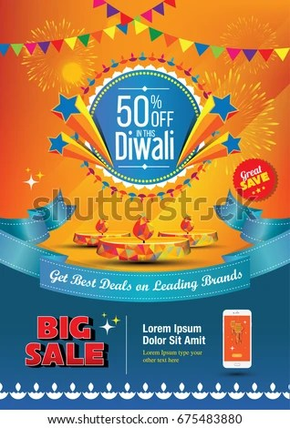 A 4 Diwali Sale Poster Design Template Stock Vector (Royalty Free
