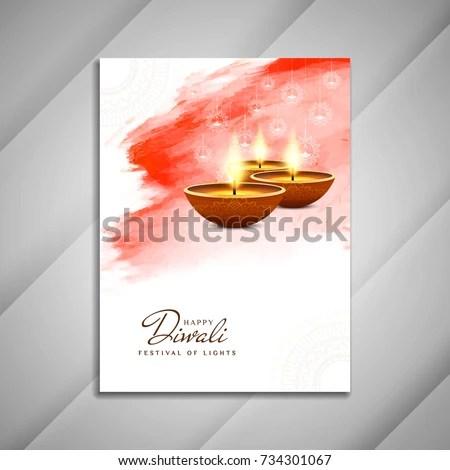 Abstract Beautiful Religious Happy Diwali Brochure Stock Vector