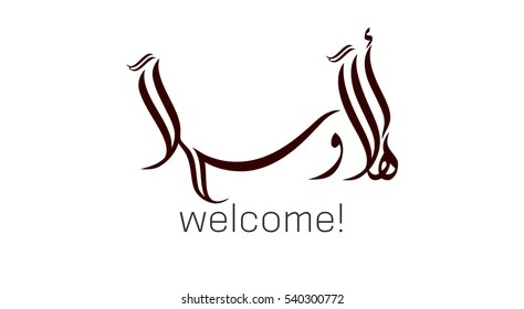 arabic calligraphy Images, Stock Photos  Vectors Shutterstock