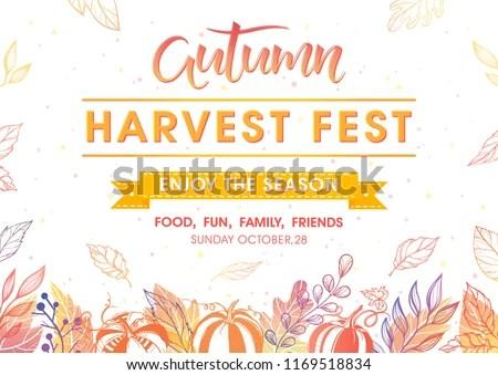 Autumn Harvest Festival Poster Harvest Symbols Stock Vector (Royalty