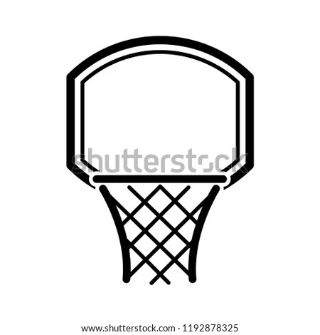 Basketball Icon Vector Logo Template Style Stock Vector (Royalty