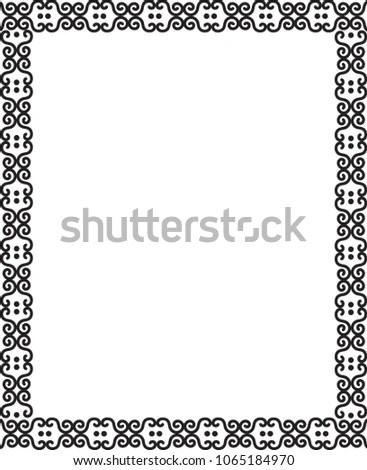 Black Border Frame On White Background Stock Vector (Royalty Free