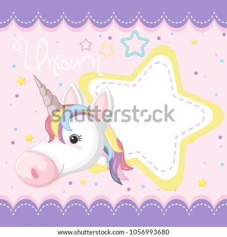 Border Template Unicorn Star Illustration Stock Vector (Royalty Free