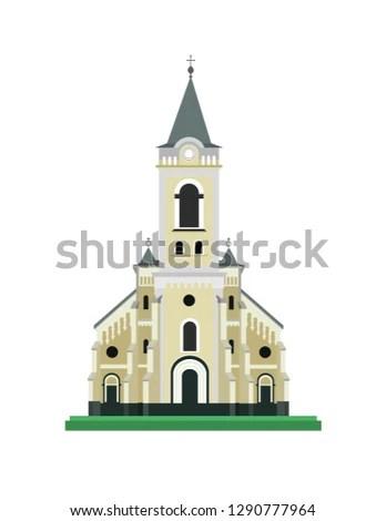 Catholic Church Vector Stock Vector (Royalty Free) 1290777964