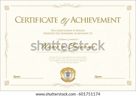 Certificate Achievement Diploma Template Stock Vector (Royalty Free
