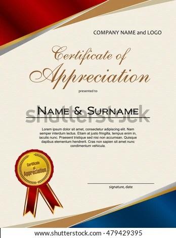 Certificate Appreciation Medal Ribbon Portrait Version Stock Vector