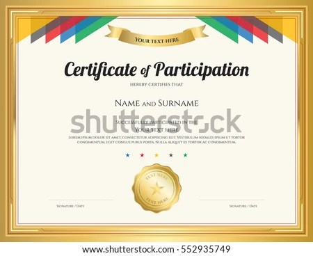 Certificate Participation Template Gold Border Colorful Stock Vector
