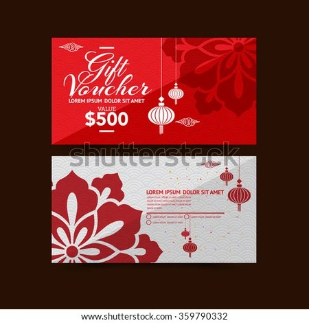 Chinese New Year Gift Voucher Design Stock Vector (Royalty Free