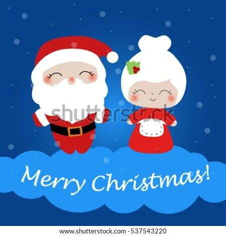 Christmas Card Merry Christmas Words Santa Stock Vector (Royalty