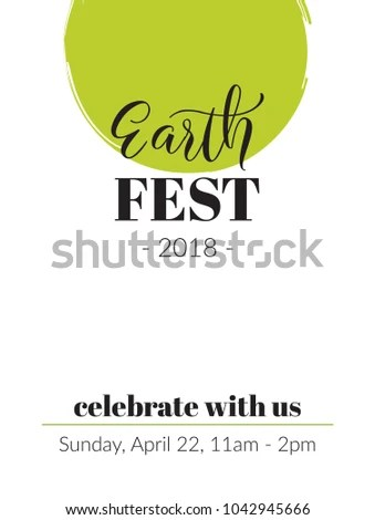 Clean Minimalist Template Earth Day Poster Stock Vector (Royalty