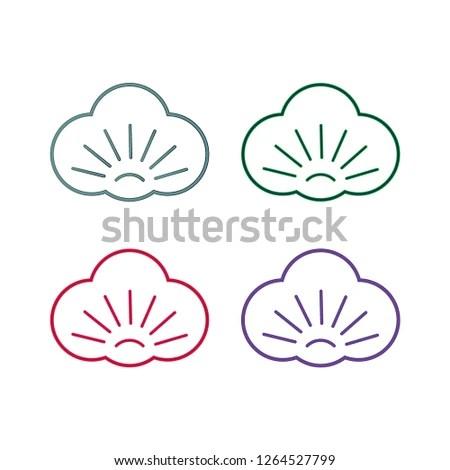 Cloud Sun Logo Useful Editable Printable Stock Vector (Royalty Free