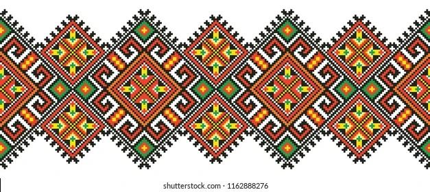 Ukrainian Embroidery Images, Stock Photos  Vectors Shutterstock