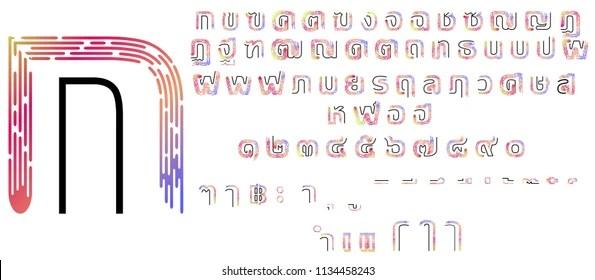 Thai Number Images, Stock Photos  Vectors Shutterstock