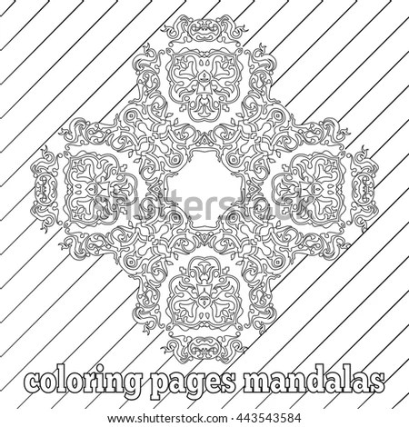 Coloring Pages Adults Older Children Templates Stock Vector (Royalty