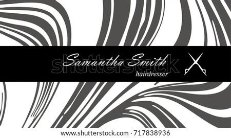 Creative Modern Hair Stylist Business Card Stock Vector (Royalty