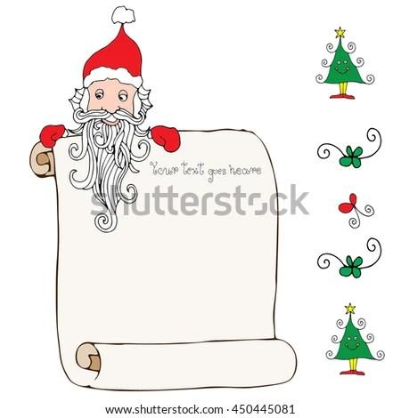 Dear Santa Template Letter Santa Stock Vector (Royalty Free