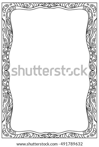 Decorative Abstract Square A 4 Format Coloring Stock Vector (Royalty