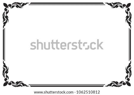 Decorative Frame Border Design Greeting Card Stock Vector (Royalty