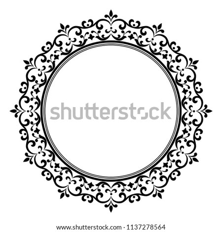 Decorative Frame Elegant Vector Element Design Stock Vector (Royalty