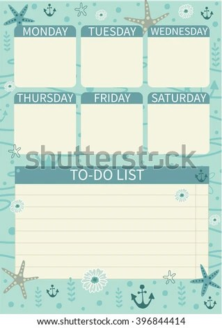 Do List Cute Page Notes Tenderness Stock Vector (Royalty Free