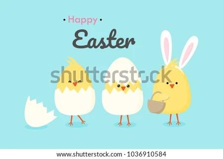 Easter Egg Hunt Poster Invitation Template Stock Vector (Royalty