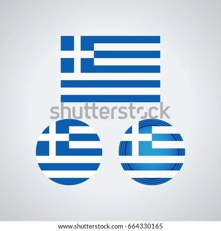 Flag Design Greek Flag Set Isolated Stock Vector (Royalty Free