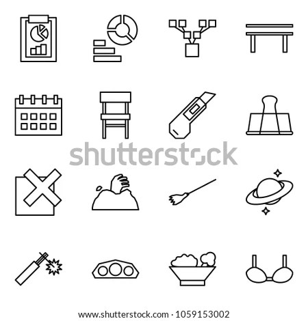 Flat Vector Icon Set Clipboard Vector Stock Vector (Royalty Free
