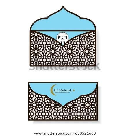 Gift Eid Money Envelopes Eid Money Stock Vector (Royalty Free