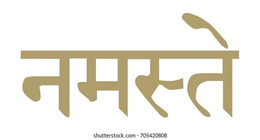 Sanskrit Alphabet Chart Sanskrit Alphabet Chart Pronounce Identify - sanskrit alphabet chart