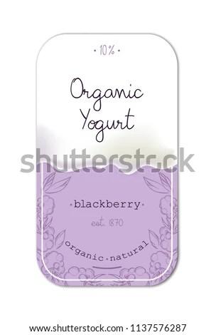 Handdrawing Blackberry Yogurt Packing Label Design Stock Vector