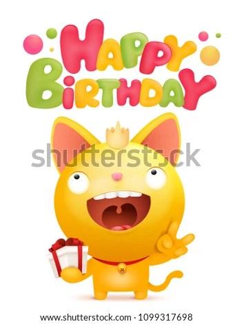 Happy Birthday Card Template Yellow Emoji Stock Vector (Royalty Free