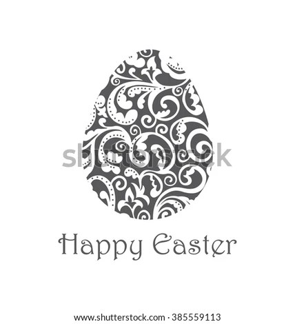Happy Easter Card Eggs Easter Invitation Stock Vector (Royalty Free