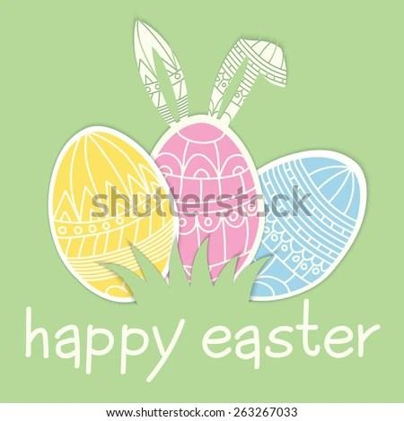 Happy Easter Invitation Eggs Inscription Happy Stock Vector (Royalty