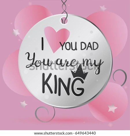 Happy Fathers Day Card Daughter Stock Vector (Royalty Free