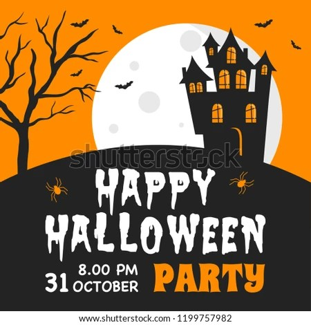 Happy Halloween Invitation Card Vector Set Stock Vector (Royalty