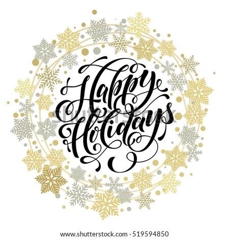 Happy Holidays Text Winter Celebration Christmas Stock Vector