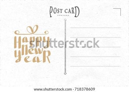 Happy New Year Retro Postcard Blank Stock Vector (Royalty Free