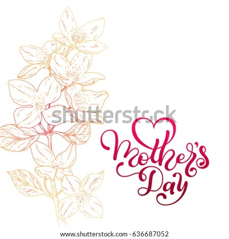 Holiday Gift Card Hand Lettering Mothers Stock Vector (Royalty Free