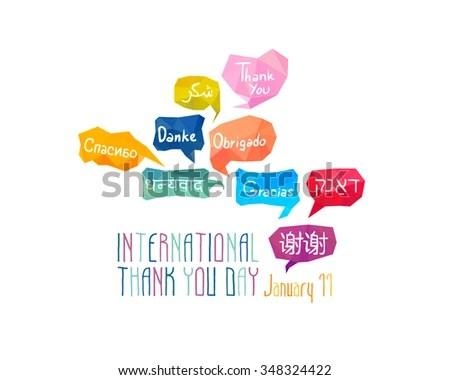 Holiday January 11 International Thank You Stock Vector (Royalty