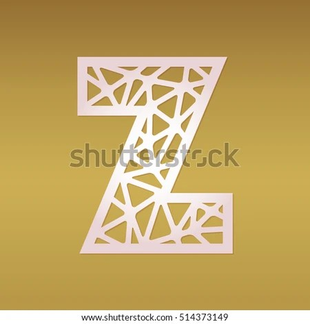 Initial Monogram Letter Z May Be Stock Vector (Royalty Free
