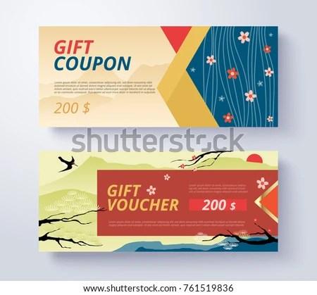Japan Traditional Gift Voucher Design Gift Stock Vector (Royalty
