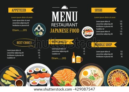 Japanese Food Menu Restaurant Brochure Design Stock Vector (Royalty