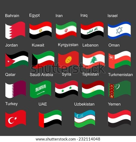 Middle East Vector Flag Set States Stock Vector (Royalty Free