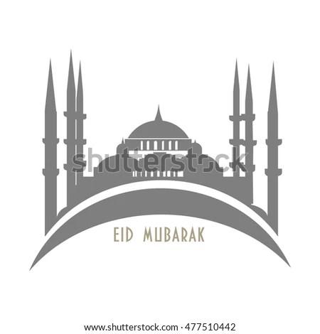 Muslim Community Greetings Card Vector Template Stock Vector