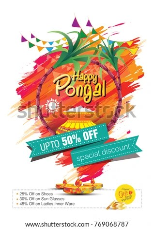 Pongal Festival Sale Poster Design Template Stock Vector (Royalty