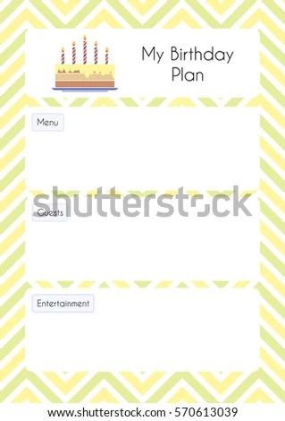 Printable Diary Page My Birthday Plan Stock Vector (Royalty Free