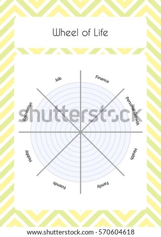Printable Diary Page Wheel Life Paper Stock Vector (Royalty Free