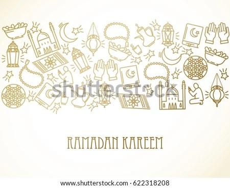 Ramadan Kareem Background Eid Mubarak Arabians Stock Vector (Royalty