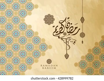 Old Paper Wallpaper Hd Islamic Background Images Stock Photos Amp Vectors